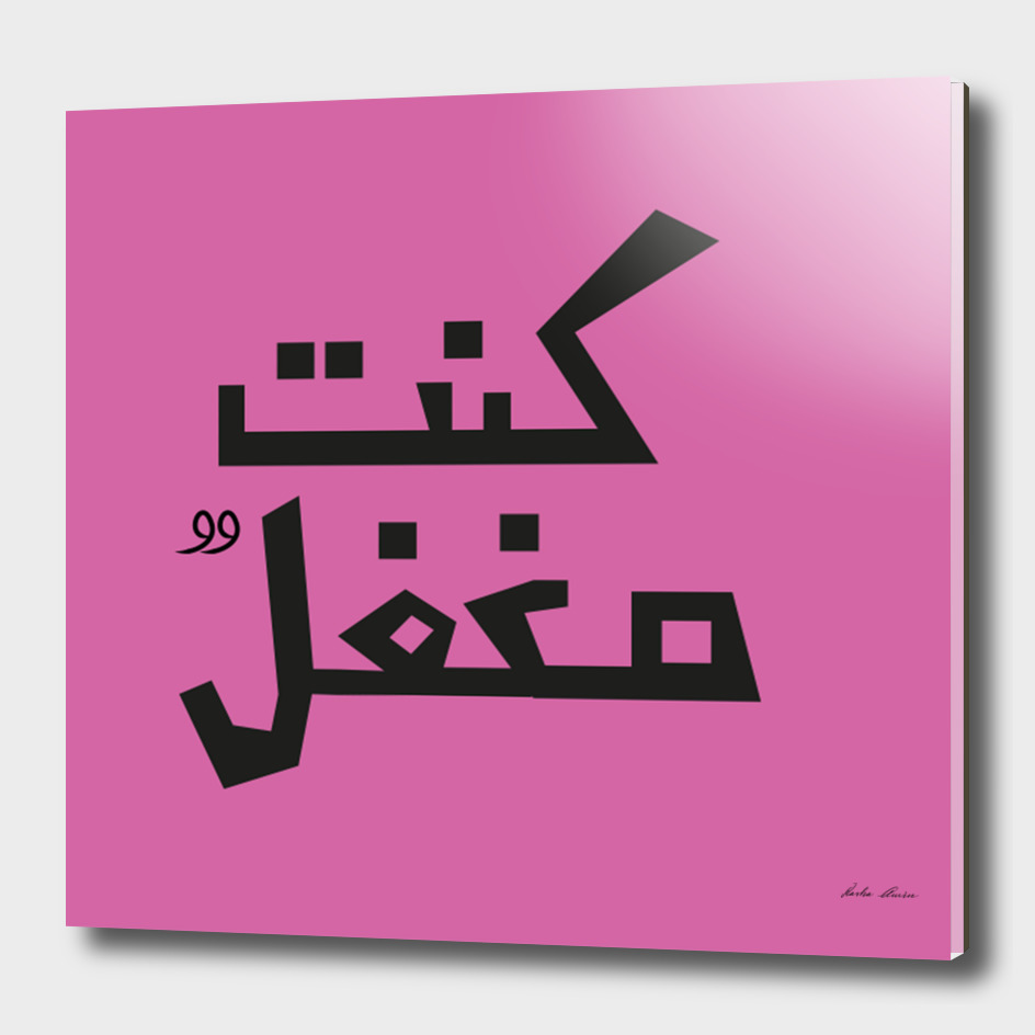 hafeed-RashaAmin