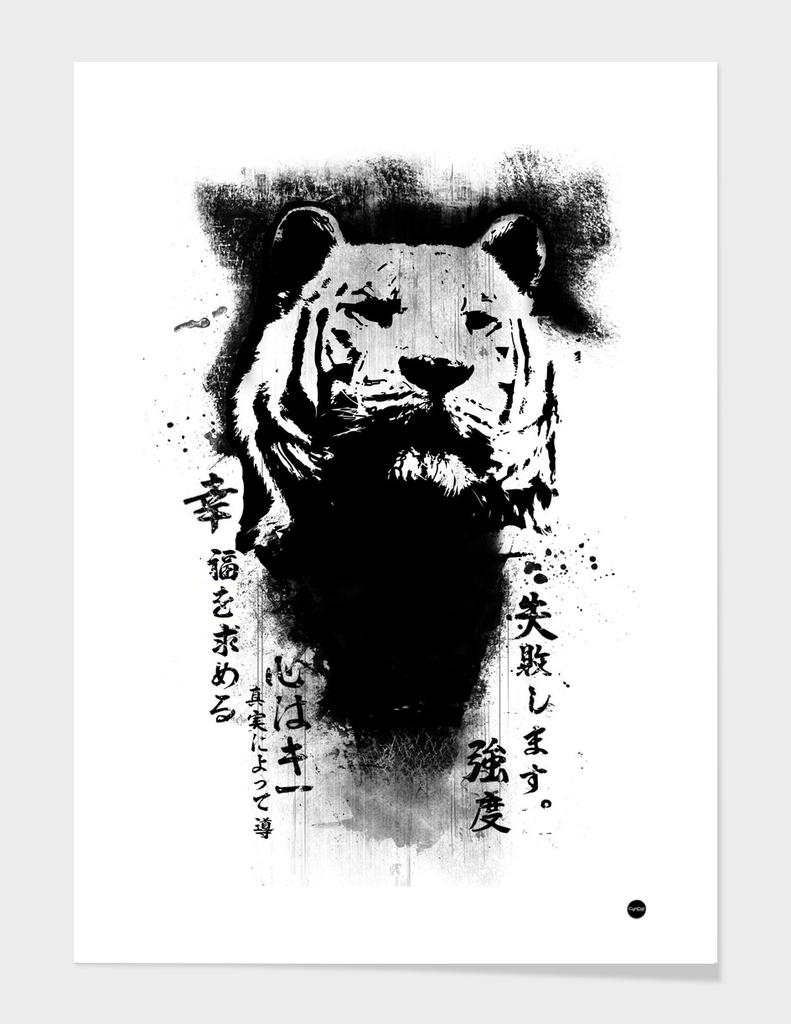 Strength & Honor Tiger Design