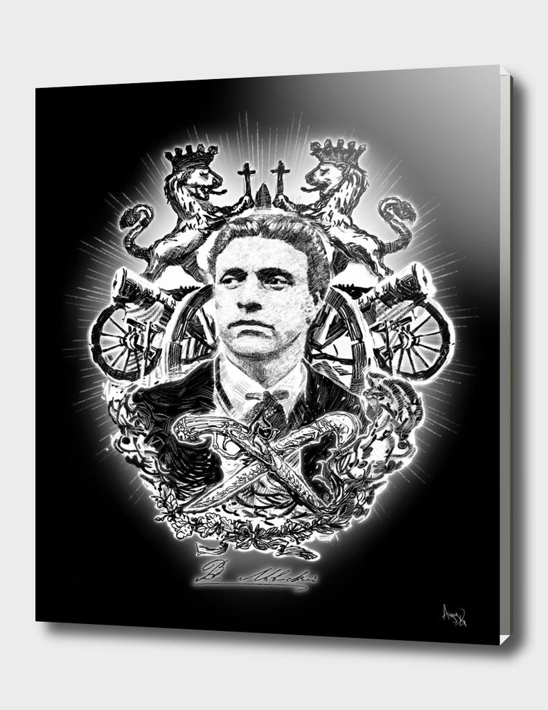 True Hero - Vasil Levski
