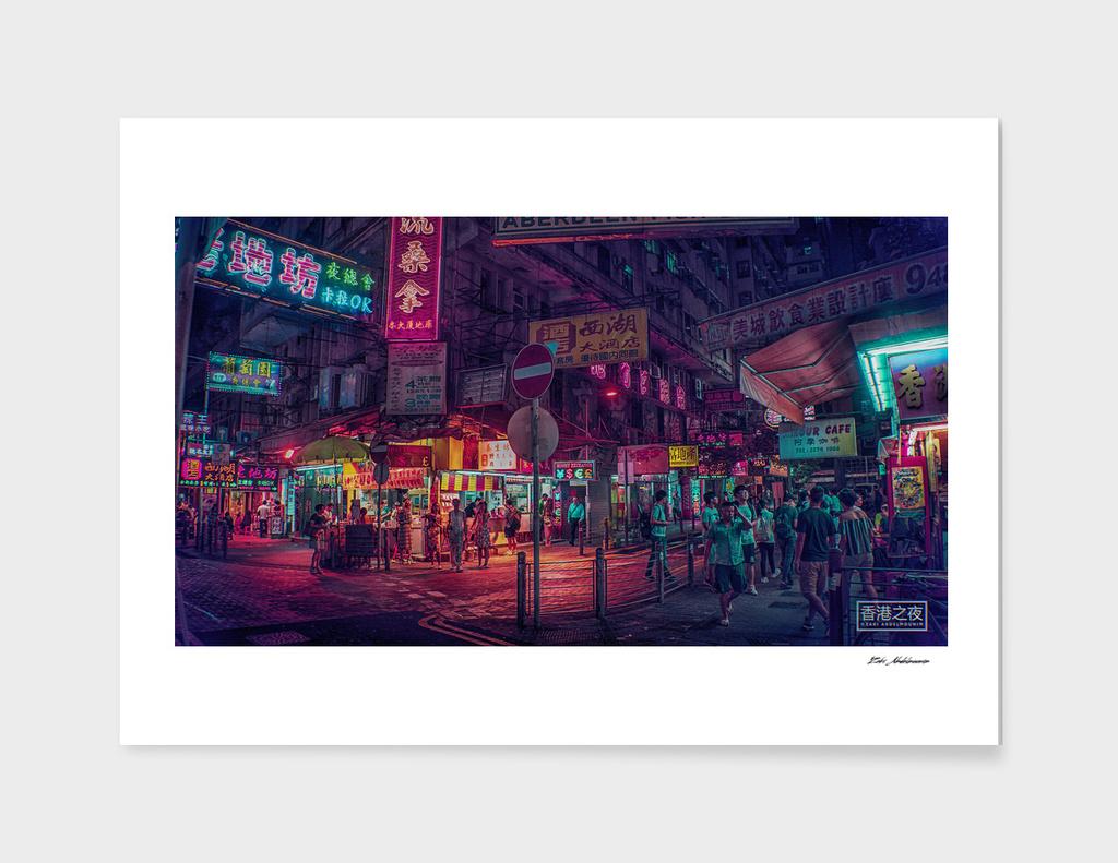 HK NIGHTS 8-03191