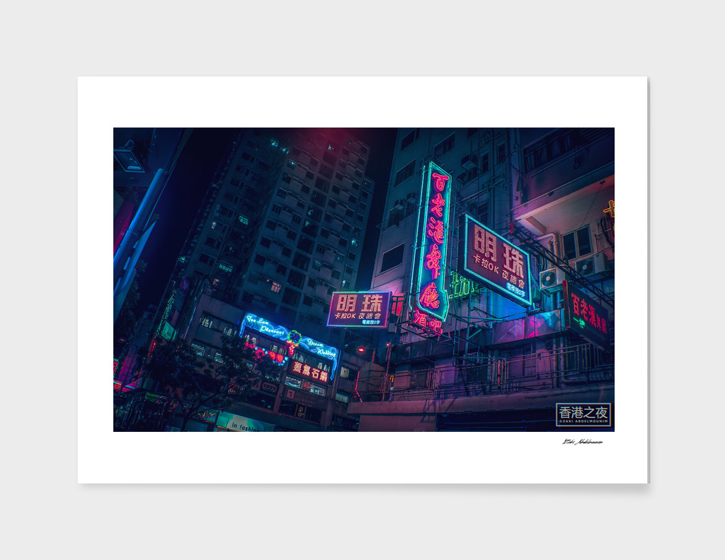 HK NIGHTS-03257