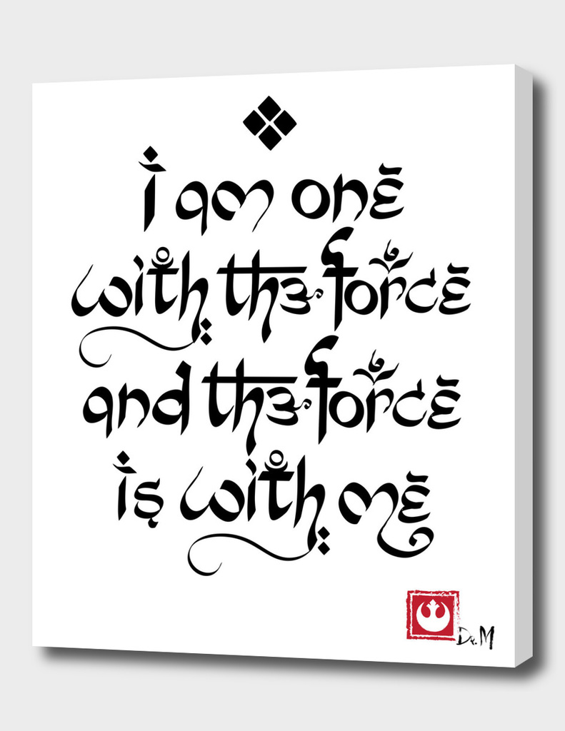 Force Mantra