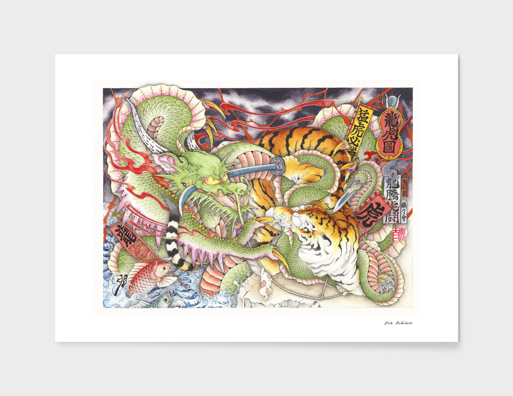 Tigers vs Dragons