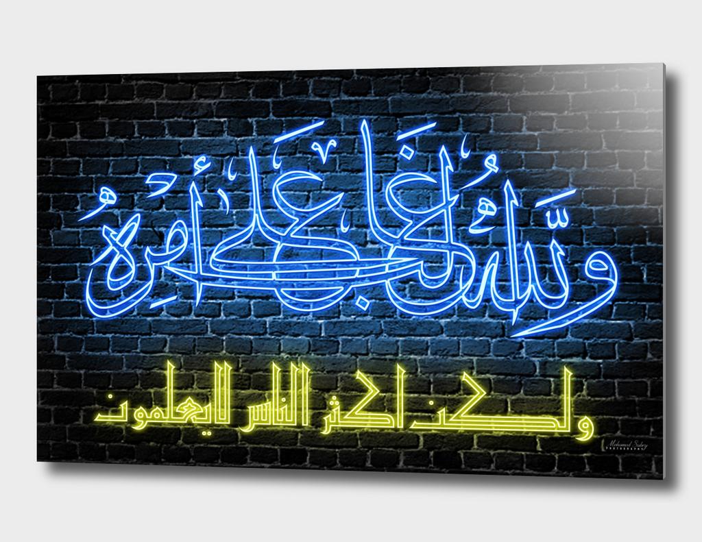Arabic Calligraphy 4