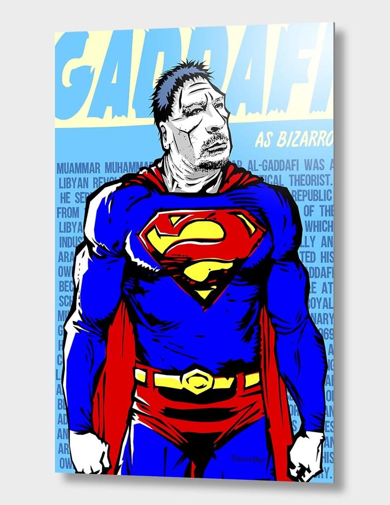 Real Life Supervillains - Bizarre Dictator