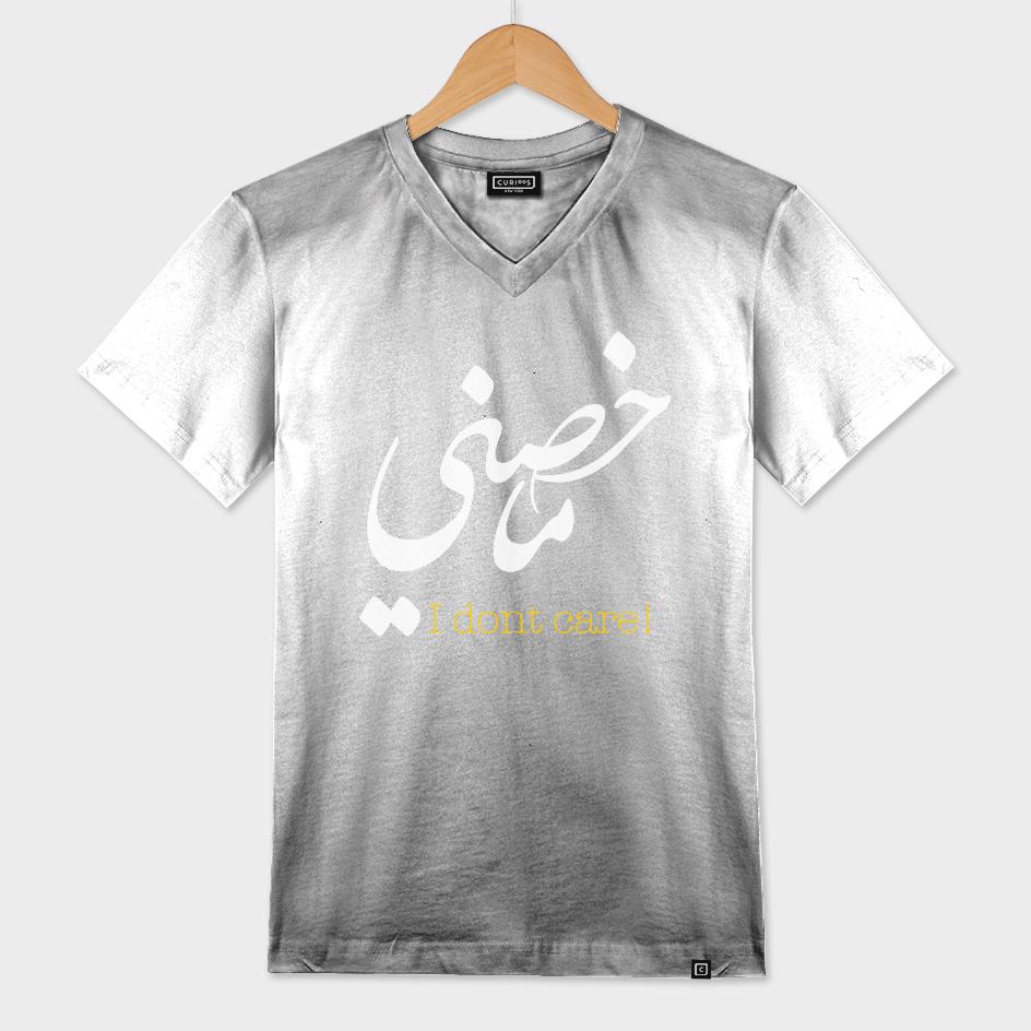 I dont Care Arabic