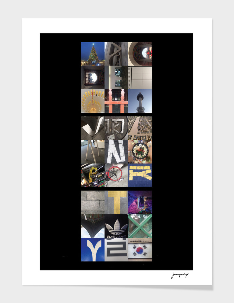 Alphabet City: Seoul
