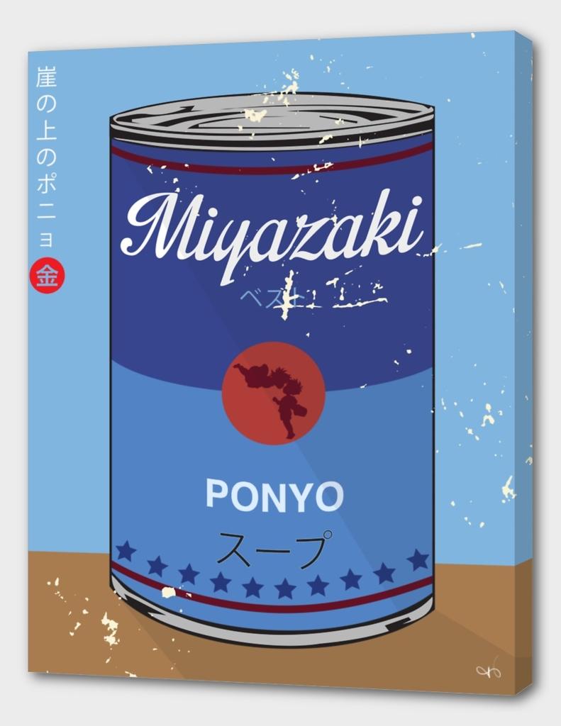 Ponyo - Miyazaki - Special Soup Series