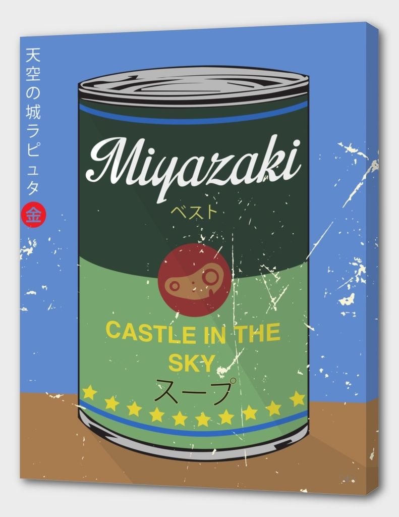 Castle in the Sky - Miyazaki - Special Soup Series