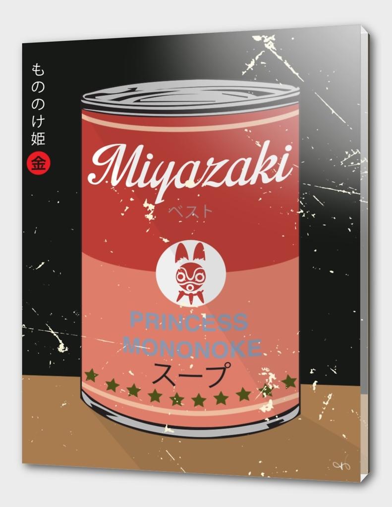 Princess Mononoke - Miyazaki - Special Soup Series