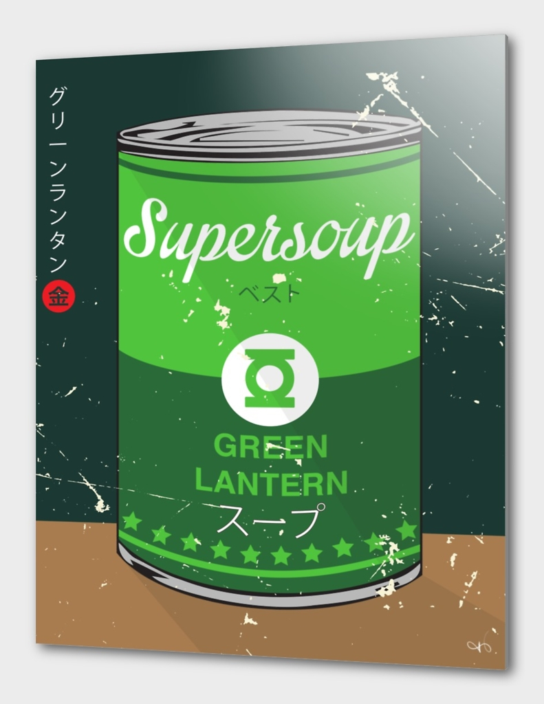 Green Lantern - Supersoup Series