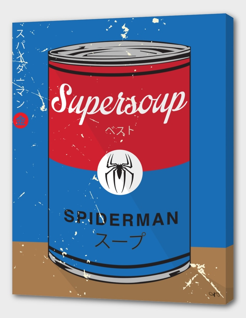 Spiderman - Supersoup Series