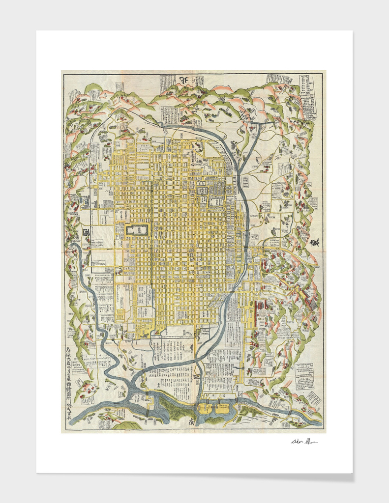 Vintage Map of Kyoto Japan (1696)